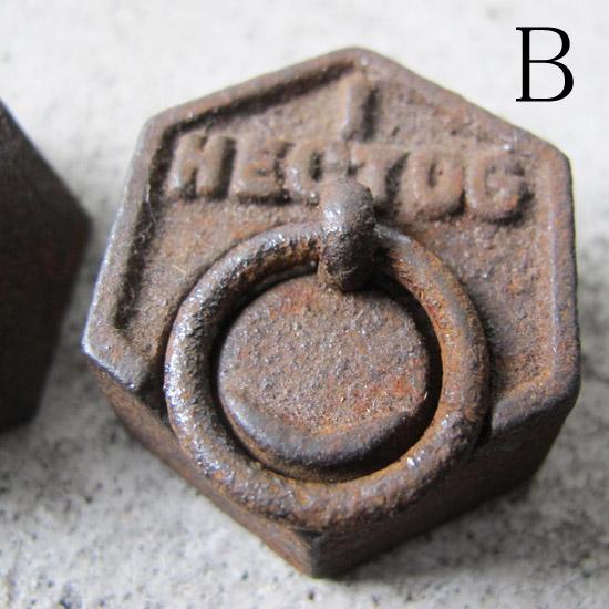 アンティーク 分銅 重り