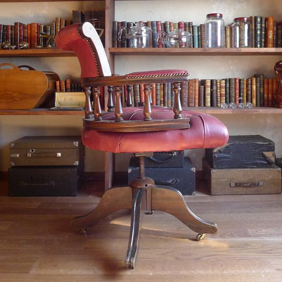 アンティーク キャプテンスイベルチェア 椅子
