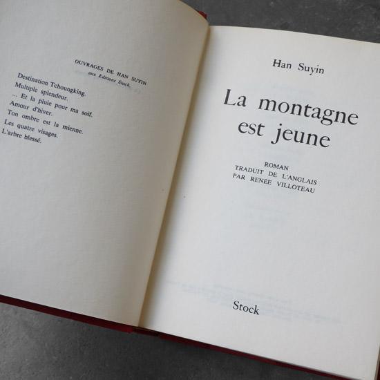 洋書 古本 フランス