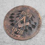 アンティーク フリーメイソン メダル