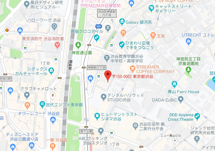 アクセス-渋谷駅から徒歩4分