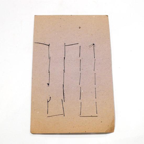 uab1016